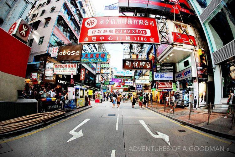 A street in Kowloon, Hong Kong