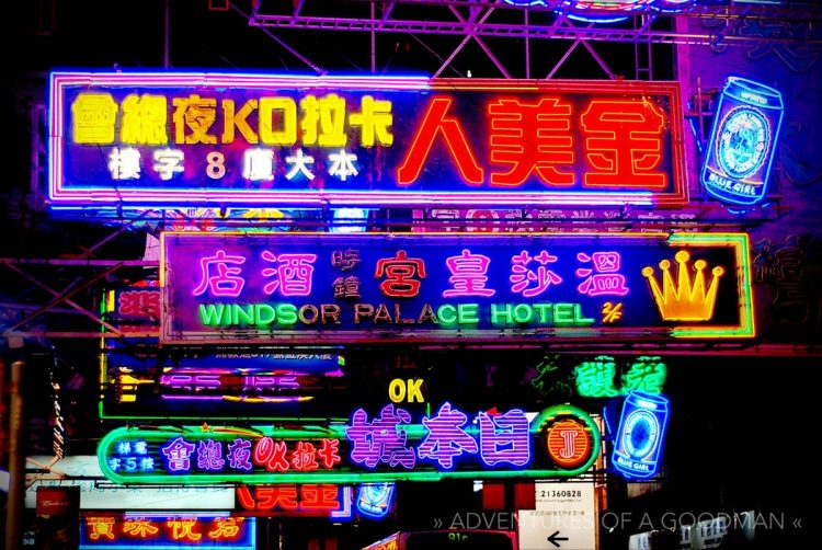 Neon signs are extremely popular — and densely packed — in Hong Kong