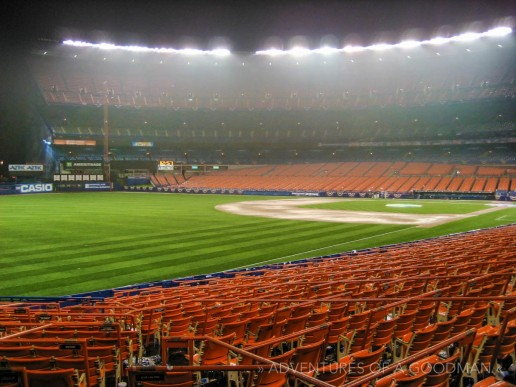 An empty field, hours after the Mets lost game 7 of the 2006 NLCS vs the Cardinals