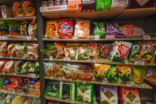 Chips for sale in a Hong Kong grocery store