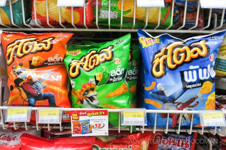 You can find Cheetos in Thailand in cheesy, jalepeno and super cheese flavors