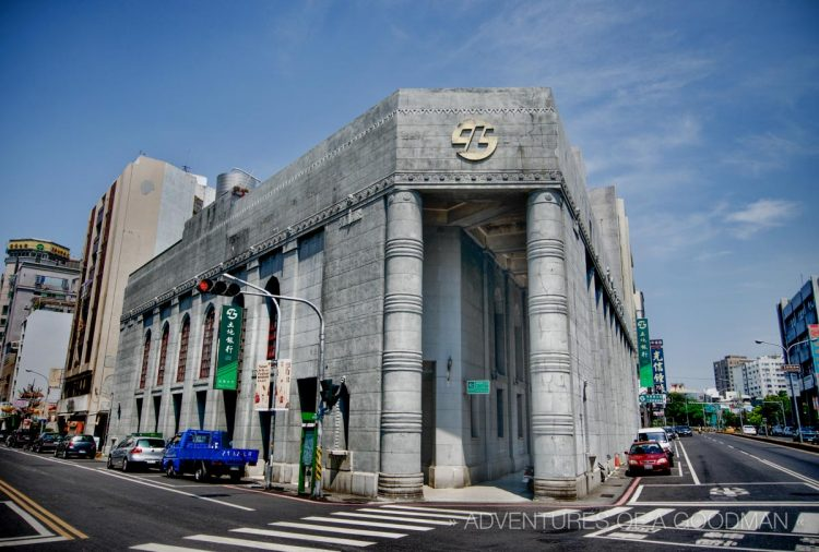 Old Nippon Kangyo Bank